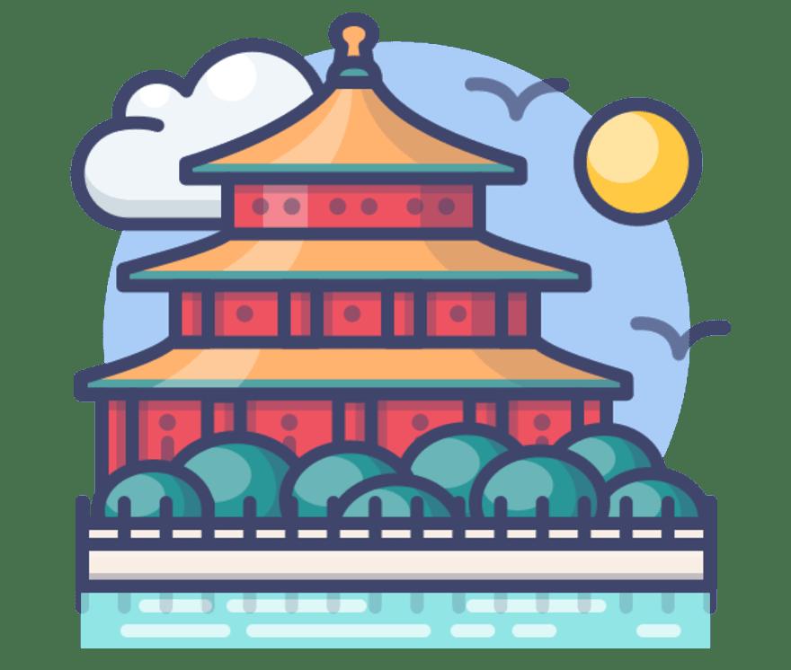 Labākie 57 Tiešsaistes kazinos Kinija 2021
